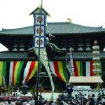 東大寺幔幕